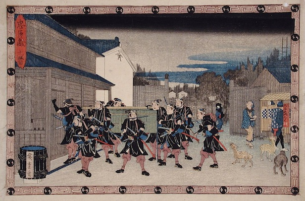 1280px-Act_X-_Ronin_Carrying_a_Basket_that_Conceals_Yuranosuke_into_Gihei's_House_LACMA_M.66.35.55